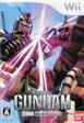 【送料無料】【中古】Wii 機動戦士ガンダム MS戦線 0079 ソフト