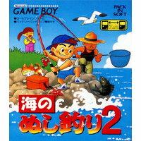 テレビゲーム, ゲームボーイ GB 2
