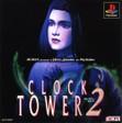 【送料無料】【中古】PS プレイステーション クロックタワー2 ソフト
