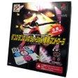 プレイステーション, 周辺機器 PS Dance Dance Revolution