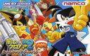 【送料無料】【中古】GBA ゲームボーイアドバンス ナムコ 風のクロノアG2 ドリームチャンプ・トーナメント