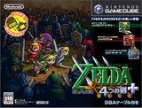 【送料無料】【中古】GC ゲームキューブ ゼルダの伝説 4つの剣+ (内箱説付き)