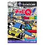 【送料無料】【中古】GC ゲームキューブ チョロQ!