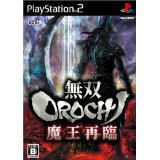 【送料無料】【中古】PS2 プレイステーション2 無双OROCHI 魔王再臨 オロチ