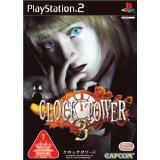 【送料無料】【中古】PS2 プレイステーション2 CLOCK TOWER 3 クロックタワー3