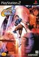 【送料無料】【中古】PS2 プレイステーション2 カプコン CAPCOM VS. SNK 2 MILLIONAIRE FIGHTING 2001