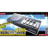 【送料無料】【中古】PS2 ビートマニア2 DX専用コントローラ コントローラー プレイステーション2