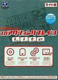 【送料無料】【中古】PS2 プレイステーション2 PS2用 プロアクションリプレイ3 ライト 裏技ソフト