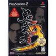 プレイステーション2, ソフト PS2 2 3