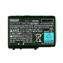 中古 ニンテンドーDSLite専用バッテリーパック USG-003 任天堂純正品本体