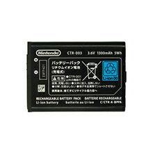 【送料無料】【中古】Wii U ニンテンドーWii U PROコントローラー [WUP-005]/3DS 専用 バッテリーパック(CTR-003) 任天堂 純正品