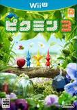 WiiU, ソフト Wii U 3