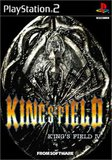 プレイステーション2, ソフト PS2 2 KINGS FIELD IV