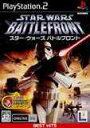 【送料無料】【中古】PS2 プレイステーション2 スター・ウォーズ バトルフロント(EA BEST HITS)