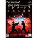 【送料無料】【中古】PS2 プレイステーション2 スター・ウォーズ エピソードIII シスの復讐