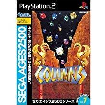 【送料無料】【中古】PS2 プレイステーション2 SEGA AGES 2500 シリーズ Vol.7 コラムス