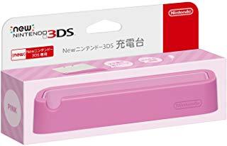 Nintendo 3DS・2DS, 周辺機器 3DS New3DS