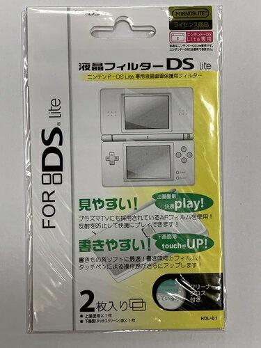 新品 DSニンテンドーDSLite用液晶保護フィルター保護シール液晶上下用