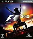 【送料無料】【中古】PS3 プレイステーション 3 F1 2010