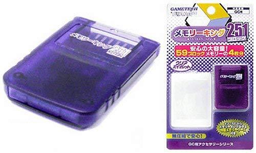 【送料無料】【中古】GC ゲームキューブ NINTENDO GAMECUBE専用 メモリーキング251 クリアバイオレット メモリーカード