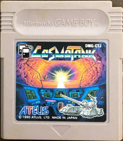 テレビゲーム, ゲームボーイ GB