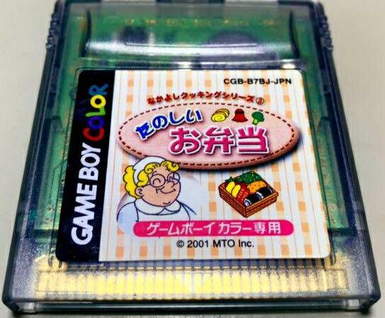 テレビゲーム, ゲームボーイ GB 3