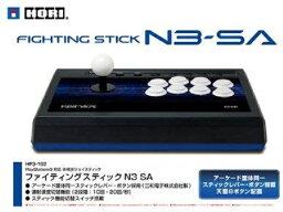 【送料無料】【中古】PS3 プレイステーション 3 ファイティングスティック N3-SA コントローラー