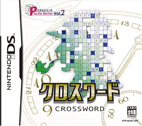 Nintendo DS, ソフト DS Puzzle Series Vol.2