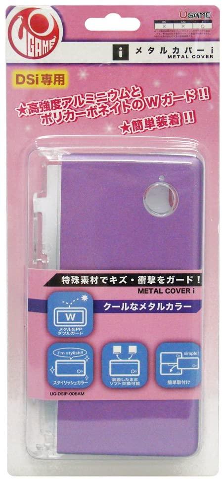 Nintendo DS, 周辺機器 DS DSi i ()