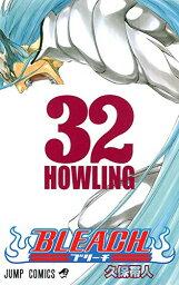 【中古】BLEACH 32 (ジャンプコミックス)/久保 帯人