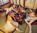 【中古】「マシンガンズの集い」ザ・ベスト (初回限定盤) (CCCD)/SEX MACHINEGUNS、C.V.Panther、Anchang、Noisy、C.J.Himawari