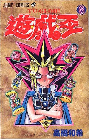 コミック, その他  6 ()