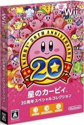 【中古】星のカービィ 20周年スペシャルコレクション - Wii