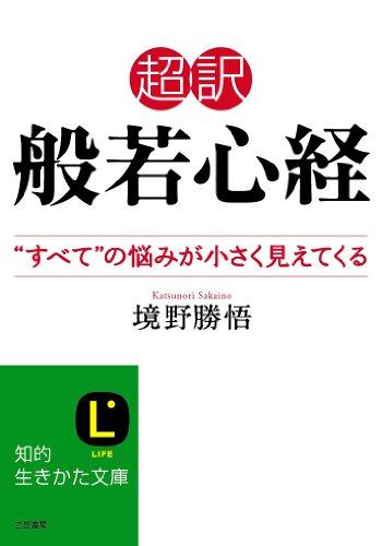 人文・地歴・哲学・社会, その他  ()