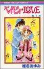 コミック, その他 LOVE (4) ( (1037))