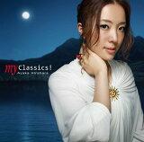【中古】my Classics!/平原綾香