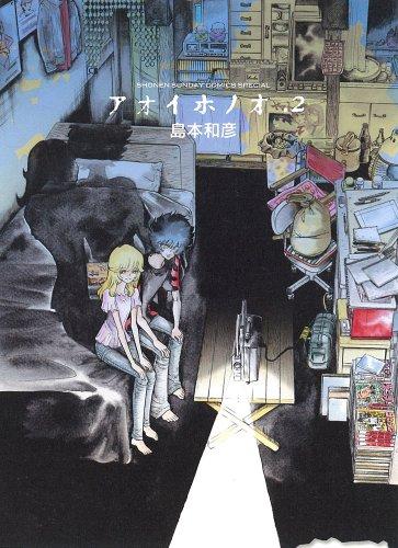 コミック, その他  2 ()
