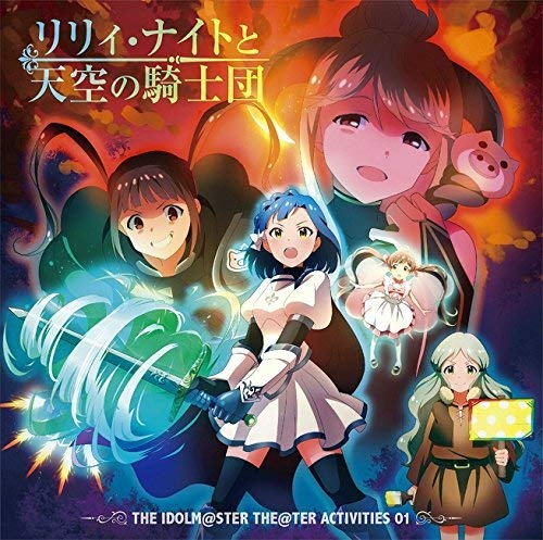 CD, アニメ THE IDOLMSTER THETER ACTIVITIES 01(),(),(),(),()()()()()(