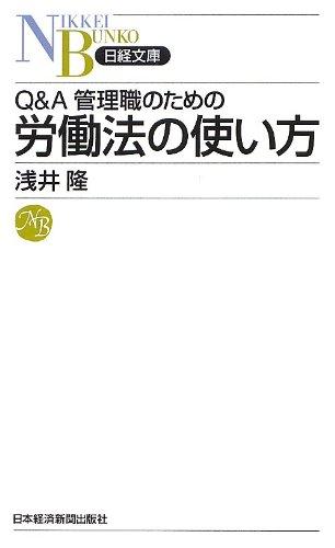 人文・地歴・哲学・社会, その他 QA ()