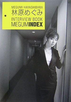本・雑誌・コミック, その他 MEGUMINDEXINTERVIEW BOOK