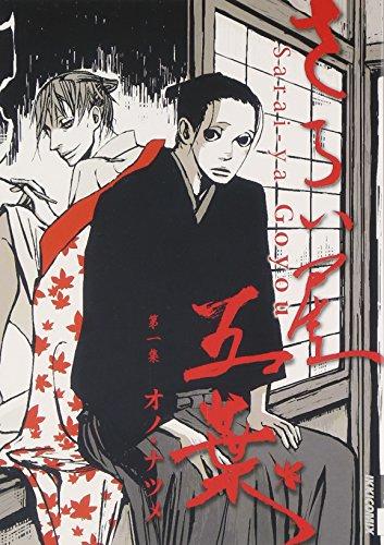 コミック, その他  1 (IKKI COMICS)