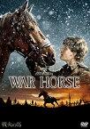 【中古】戦火の馬 [DVD]/ジェレミー・アーヴァイン、エミリー・ワトソン、デヴィッド・シューリス、ピーター・ミュラン、ニエル・アレストリュプ、スティーブン・スピルバーグ