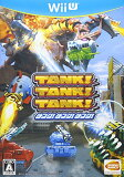 【中古】TANK!TANK!TANK! - Wii U