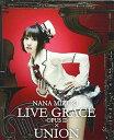 【中古】NANA MIZUKI LIVE GRACE -OPUSII-×UNION [DVD]/水樹奈々