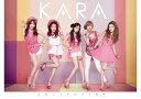 【中古】KARAコレクション(初回限定盤A)(DVD+写真集付)/KARA