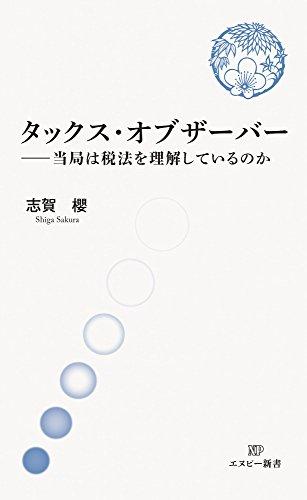 人文・地歴・哲学・社会, その他  (NP)