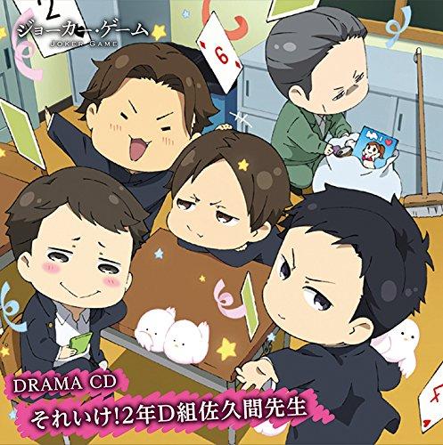 CD, アニメ TV CD ! 2D