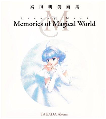 コミック, その他 Creamy Mami Memories of Magical World