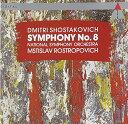 買取王子で買える「【中古】Shostakovich: Symphony No. 8/Dmitry Shostakovich、Mstislav Rostropovich、Washington National Symphony Orchestra」の画像です。価格は1,234円になります。