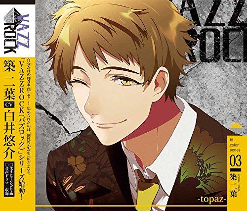 CD, アニメ VAZZROCKbi-color(3)-topaz-() ()()()